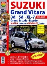 Suzuki Grand Vitara, Grand Vitara 3d / 5d / XL-7 1997-2005 г.в. Цветное издание руководства по ремонту, эксплуатации и техническому обслуживанию. - артикул:2094