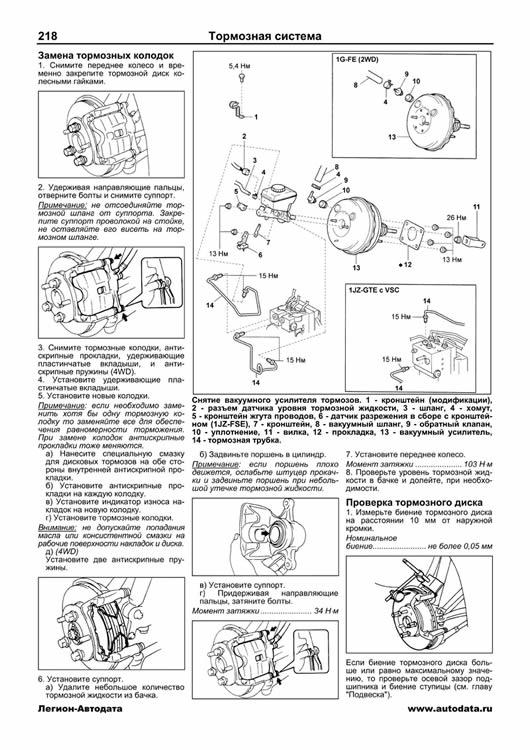 инструкция по эксплуатации поло седан 2014