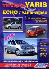 Toyota Yaris, Toyota Echo, Toyota Yaris Verso 1999-2005 г.в. Руководство по ремонту, эксплуатации и техническому обслуживанию. - артикул:678