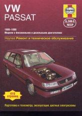 Volkswagen Passat B3/B4 1988-1996 г.в. Руководство по ремонту, эксплуатации и техническому обслуживанию. - артикул:864