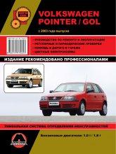 Volkswagen Pointer и Volkswagen Gol c 2003 г.в. Руководство по ремонту, эксплуатации и техническому обслуживанию. - артикул:4153