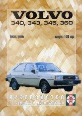 Volvo 340 / 343 / 345 / 360 1976-1989 г.в. Руководство по ремонту, эксплуатации и техническому обслуживанию. - артикул:196