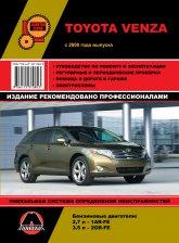 Toyota Venza с 2008 г.в. Руководство по ремонту, эксплуатации и техническому обслуживанию.