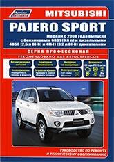 Mitsubishi Pajero Sport с 2008 г.в. Руководство по ремонту, эксплуатации и техническому обслуживанию Mitsubishi Pajero Sport. - артикул:4389