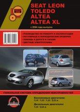 Seat Altea / Altea XL / Leon / Toledo с 2004 г.в. Руководство по ремонту, техническому обслуживанию и эксплуатации. - артикул:1996