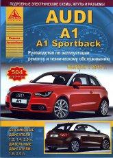 Audi A1 и Audi A1 Sportback с 2010 г.в. Руководство по ремонту, техническому обслуживанию и эксплуатации Audi A1. - артикул:2545