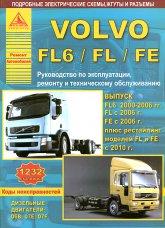 Volvo FL и Volvo FE с 2000, 2006 и 2010 г.в. Руководство по ремонту, эксплуатации и техническому обслуживанию Volvo FL/FE. - артикул:4292