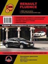 Renault Fluence с 2009 и 2012 г.в. Руководство по ремонту, эксплуатации и техническому обслуживанию Renault Fluence. - артикул:7101