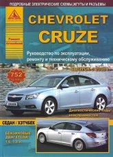 Chevrolet Cruze с 2008 г.в. Руководство по ремонту, эксплуатации и техническому обслуживанию Chevrolet Cruze. - артикул:4418
