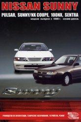 Nissan Sunny, Pulsar, Sunny/NX-Coupe, 100NX, Sentra 1990-1999 г.в. Руководство по ремонту, эксплуатации и техническому обслуживанию. - артикул:1970