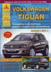 Volkswagen Tiguan с 2011 г.в. Руководство по ремонту, эксплуатации и техническому обслуживанию. - артикул:5166
