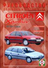 Citroen Xantia 1992-2002 г.в. Руководство по ремонту и техническому обслуживанию, инструкция по эксплуатации. - артикул:173