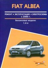 Fiat Albea с 2006 г.в. Руководство по ремонту и техническому обслуживанию, инструкция по эксплуатации. - артикул:3475