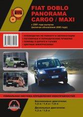 Fiat Doblo / Doblo Panorama / Doblo Cargo / Doblo Maxi c 2001 / 2005 г.в. Руководство по ремонту и техническому обслуживанию, инструкция по эксплуатации. - артикул:980