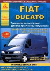 Fiat Ducato, Citroen Jumper, Peugeot Boxer с 2002 г.в. Руководство по ремонту, эксплуатации и техническому обслуживанию. - артикул:2564