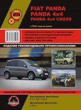 Fiat Panda, Fiat Panda 4x4, Fiat Panda 4x4 Cross с 2003 г.в. Руководство по ремонту, эксплуатации и техническому обслуживанию. - артикул:4280