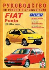 Fiat Punto 1999-2006 г.в. Руководство по ремонту, эксплуатации и техническому обслуживанию. - артикул:2035