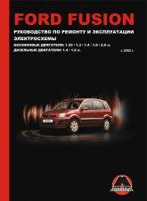 Ford Fusion с 2002 г.в. Руководство по ремонту, эксплуатации и техническому обслуживанию. - артикул:1451