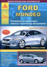 Ford Mondeo IV с 2007 г.в. Руководство по ремонту и техническому обслуживанию, инструкция по эксплуатации. - артикул:3383