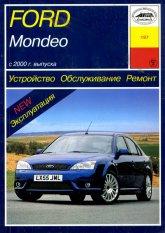Ford Mondeo III 2000-2007 г.в. Руководство по ремонту и техническому обслуживанию, инструкция по эксплуатации. - артикул:1761