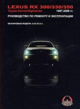 Lexus RX300 / RX330 / RX350 1997-2006 г.в. Руководство по ремонту, эксплуатации и техническому обслуживанию. - артикул:3492