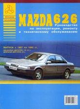 Mazda 626 1987-1993 г.в. Руководство по ремонту, эксплуатации и техническому обслуживанию. - артикул:525
