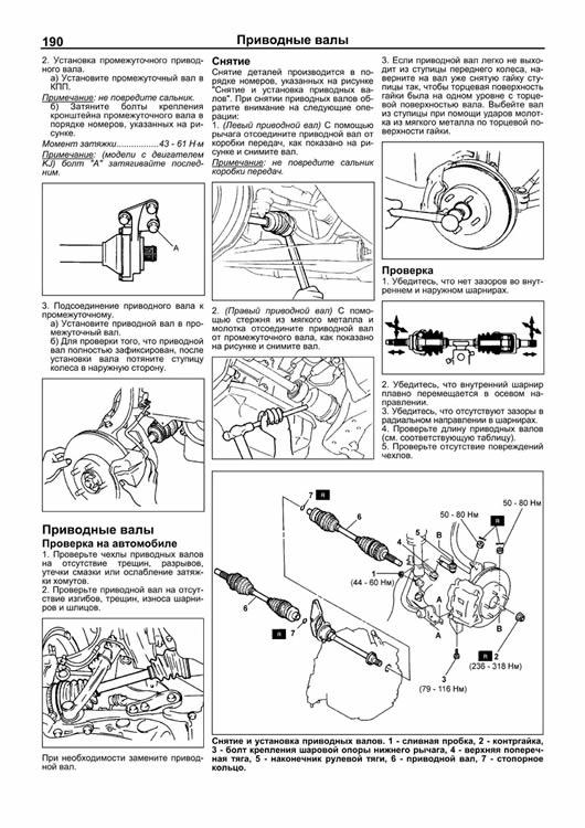 millenia инструкция mazda