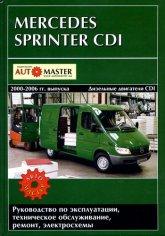 Mercedes-Benz Sprinter CDI 2000-2006 г.в. Руководство по ремонту, эксплуатации и техническому обслуживанию.
