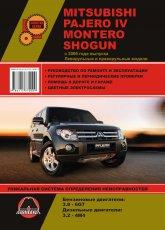 Mitsubishi Pajero IV / Montero / Shogun с 2006 г.в. Руководство по ремонту, эксплуатации и техническому обслуживанию. - артикул:3293