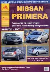 Nissan Primera 2001-2007 г.в. Руководство по ремонту и техническому обслуживанию, инструкция по эксплуатации. - артикул:999