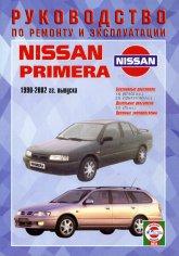 Nissan Primera 1990-2002 г.в. Руководство по ремонту и техническому обслуживанию, инструкция по эксплуатации. - артикул:241