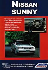 Nissan Sunny 1998-2004 г.в. Руководство по ремонту и техническому обслуживанию, инструкция по эксплуатации. - артикул:1487
