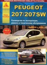 Peugeot 207 и Peugeot 207SW с 2006 г.в. Руководство по ремонту, эксплуатации и техническому обслуживанию. - артикул:3830